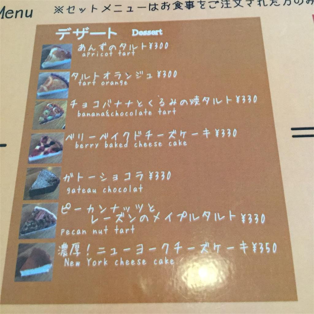 f:id:sd_marisuke:20160907104327j:plain