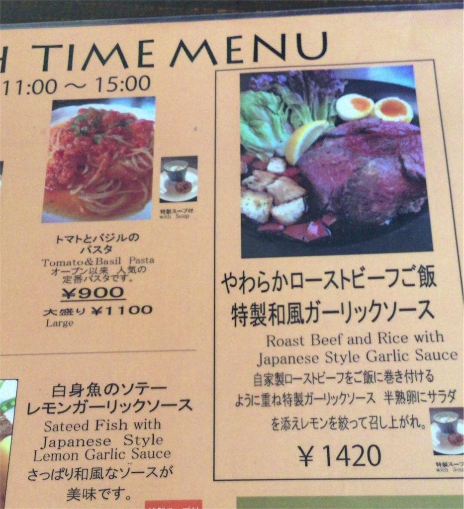 f:id:sd_marisuke:20160907113621j:image