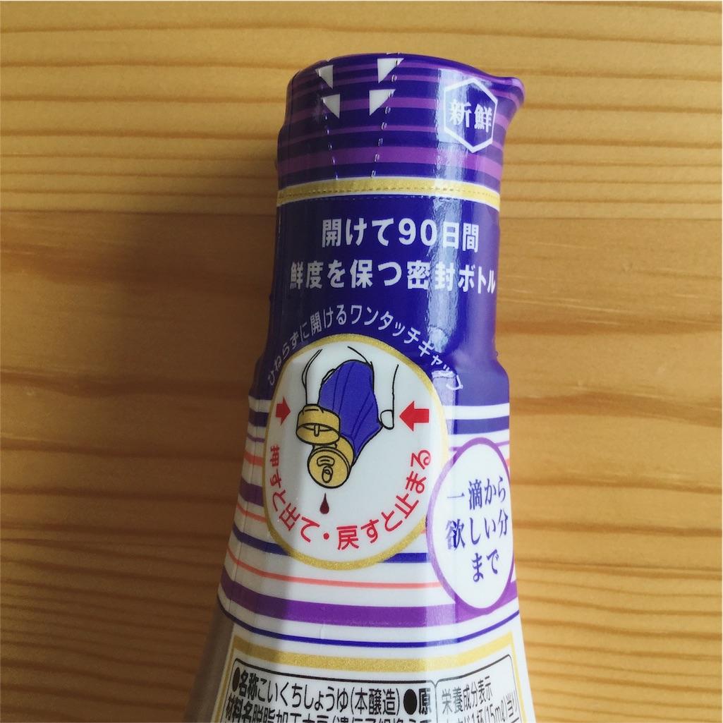 f:id:sd_marisuke:20160914100308j:image
