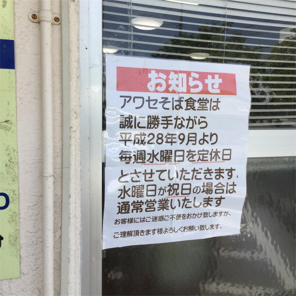 f:id:sd_marisuke:20160921101315j:plain