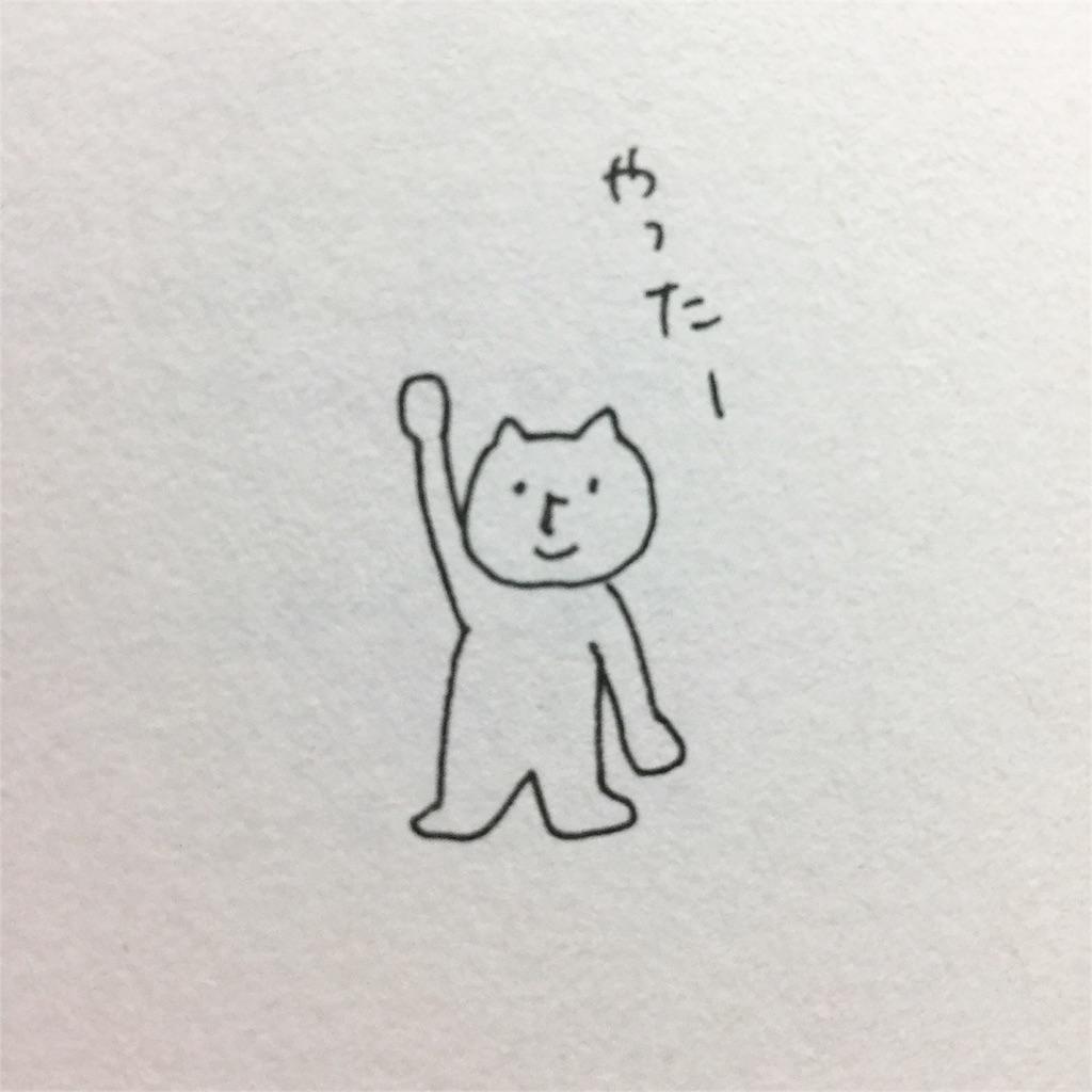 f:id:sd_marisuke:20161008002435j:image