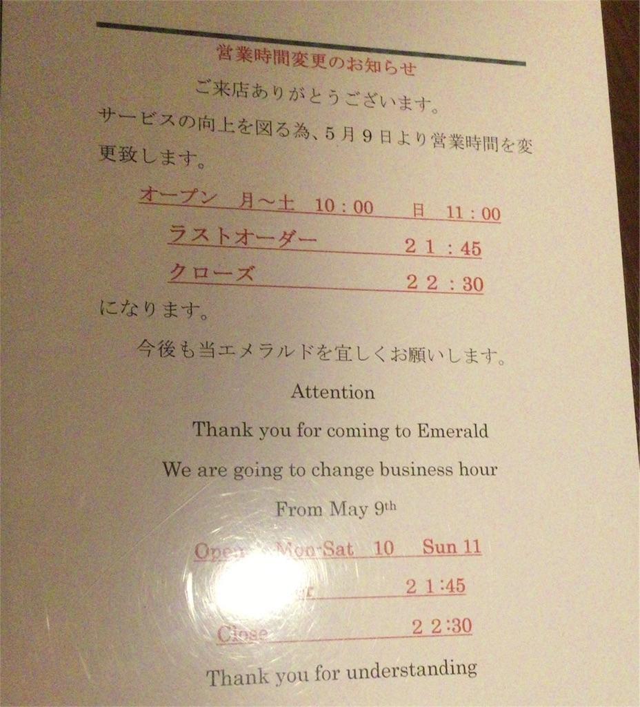 f:id:sd_marisuke:20161024091457j:image