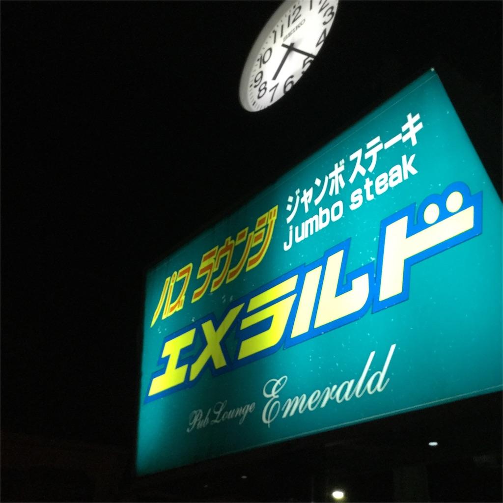 f:id:sd_marisuke:20161024091801j:image