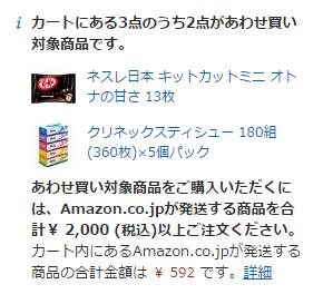 f:id:sd_marisuke:20161123123356p:plain