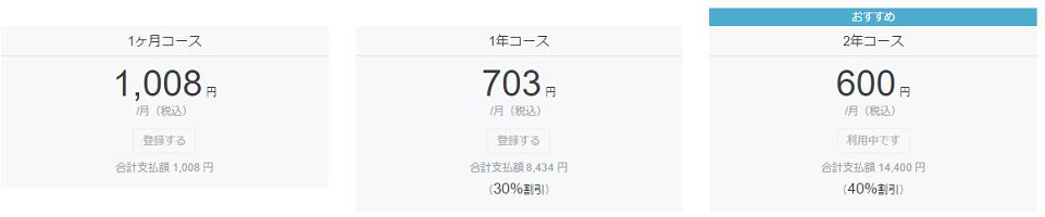 f:id:sd_marisuke:20161124111908p:plain