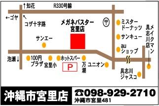 f:id:sd_marisuke:20161215120527j:plain