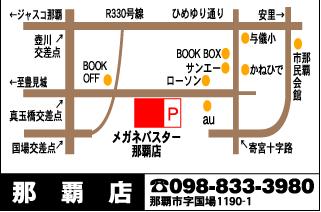 f:id:sd_marisuke:20161215120548p:plain