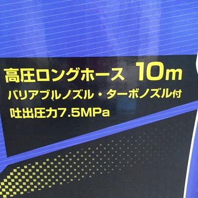 f:id:sd_marisuke:20161217183502j:plain