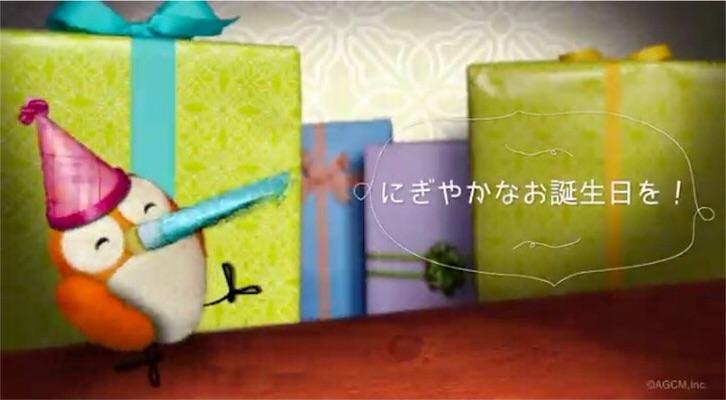 f:id:sd_marisuke:20161218214357j:plain