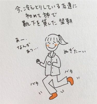 f:id:sd_marisuke:20161218215021j:plain