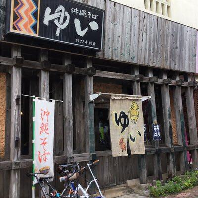 f:id:sd_marisuke:20161219102843j:plain