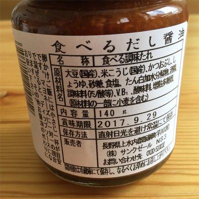 f:id:sd_marisuke:20161222115513j:plain