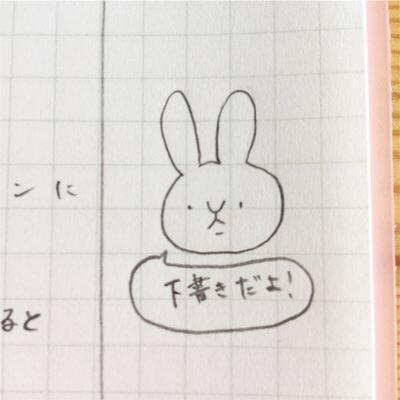 f:id:sd_marisuke:20161222115939j:plain