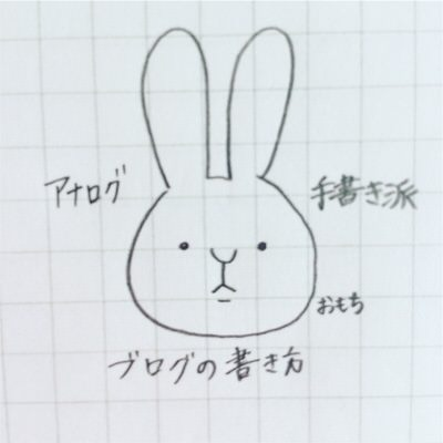 f:id:sd_marisuke:20161222115941j:plain