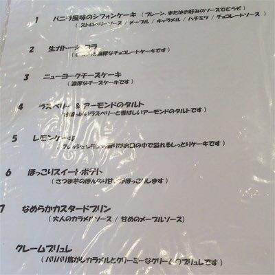 f:id:sd_marisuke:20161226092147j:plain
