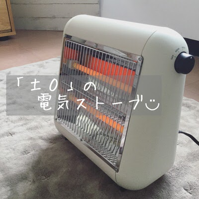 f:id:sd_marisuke:20170127150418j:plain
