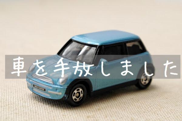 f:id:sd_marisuke:20170221120241j:plain