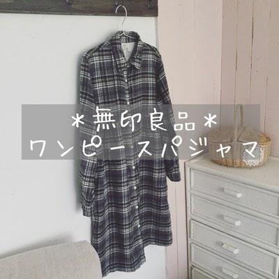 f:id:sd_marisuke:20170224224957j:plain