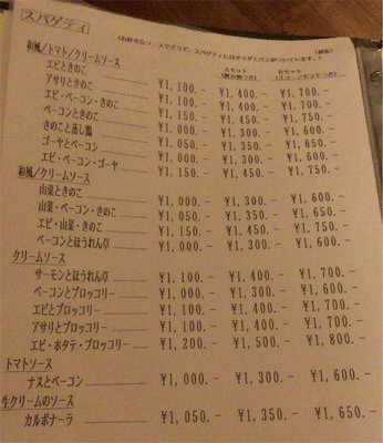 f:id:sd_marisuke:20170316111551j:plain