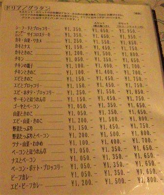 f:id:sd_marisuke:20170316111935j:plain