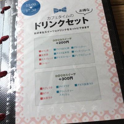 f:id:sd_marisuke:20170412093743j:plain