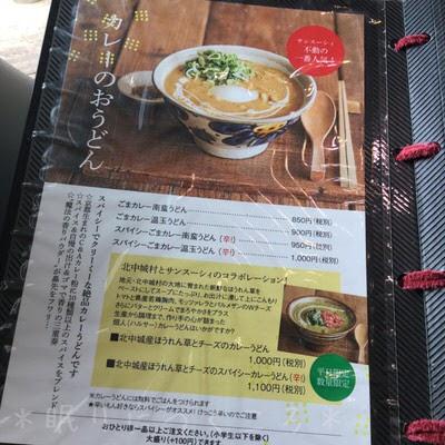 f:id:sd_marisuke:20170412093745j:plain