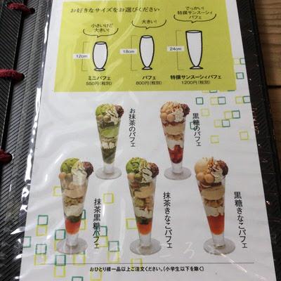 f:id:sd_marisuke:20170412093749j:plain