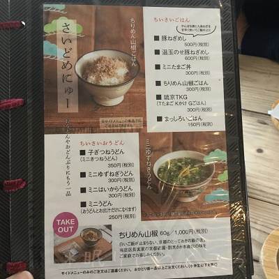 f:id:sd_marisuke:20170412105937j:plain