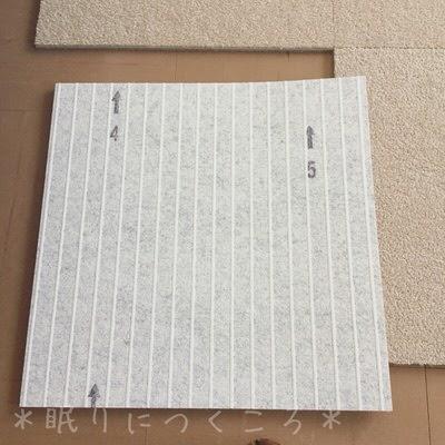 f:id:sd_marisuke:20170501111339j:plain