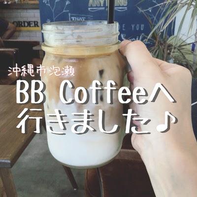 f:id:sd_marisuke:20170509152213j:plain