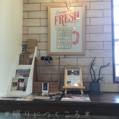 f:id:sd_marisuke:20170509152220j:plain