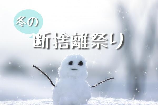 f:id:sd_marisuke:20170515135306j:plain