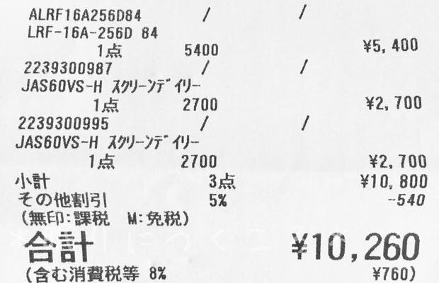 f:id:sd_marisuke:20170602114911j:plain