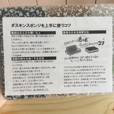 f:id:sd_marisuke:20170607095200j:plain