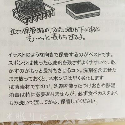 f:id:sd_marisuke:20170607095204j:plain