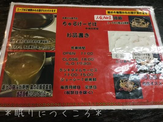 f:id:sd_marisuke:20170615110621j:plain