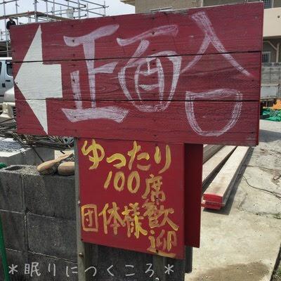 f:id:sd_marisuke:20170615110651j:plain