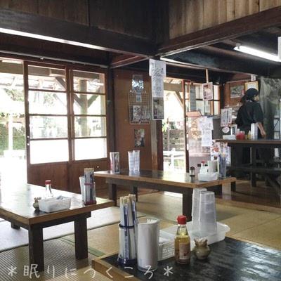 f:id:sd_marisuke:20170615110703j:plain