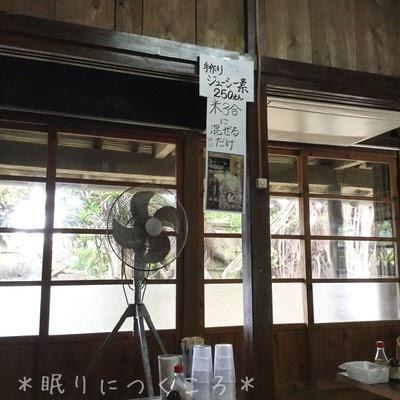 f:id:sd_marisuke:20170615110707j:plain