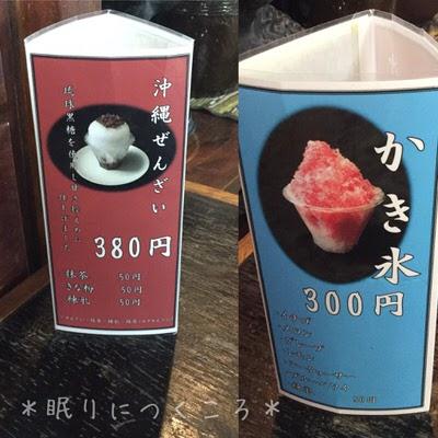 f:id:sd_marisuke:20170615110716j:plain