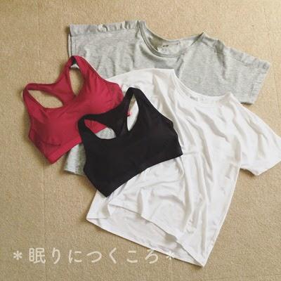 ユニクロスポーツのエアリズムクルーネックTシャツ白とグレーとコンフォートブラピンクと黒の置き画