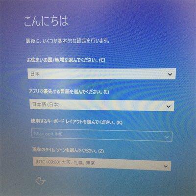 f:id:sd_marisuke:20170706114657j:plain