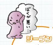 f:id:sd_marisuke:20170729112402j:plain