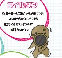 f:id:sd_marisuke:20170729112423j:plain