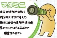 f:id:sd_marisuke:20170729112431j:plain