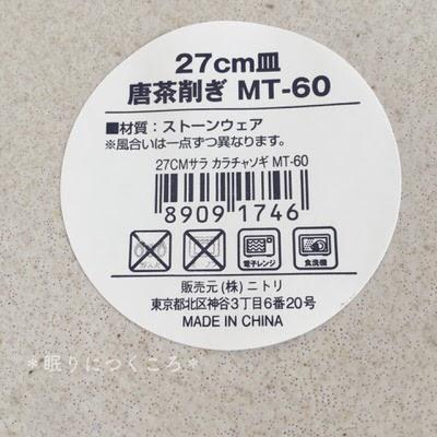 f:id:sd_marisuke:20170815104207j:plain