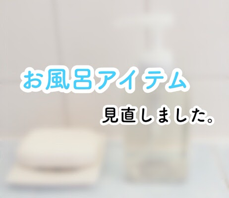 f:id:sd_marisuke:20170819102905j:plain