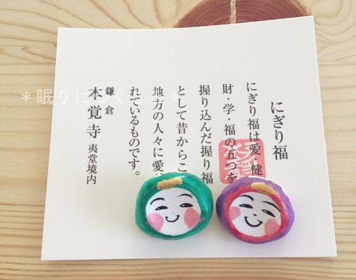 f:id:sd_marisuke:20170821102716j:plain
