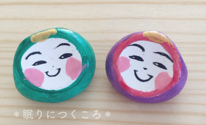 f:id:sd_marisuke:20170821102739j:plain