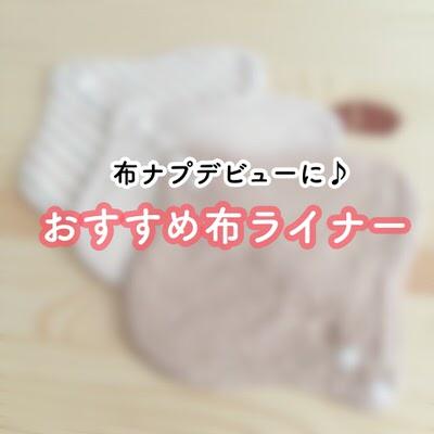 f:id:sd_marisuke:20170824212424j:plain